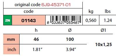 01143: Skeg Anode for Yamaha 2/4 Stroke Engines V6-150-175-200-225 HP size